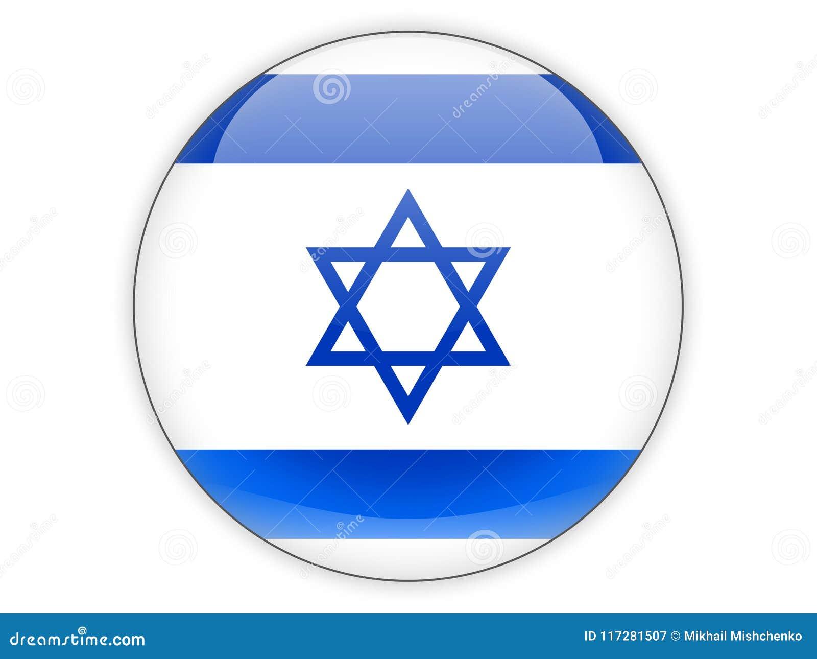 与以色列的旗子的圆的象
