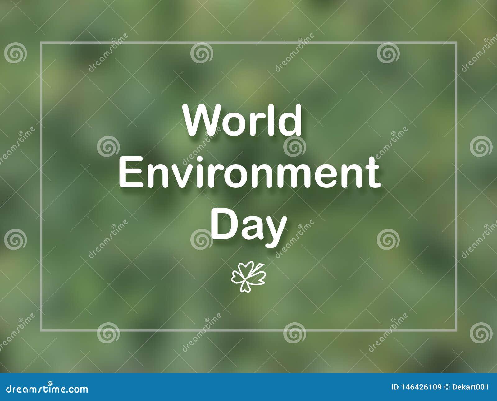 与叶子的世界环境日在绿色背景的卡片和框架