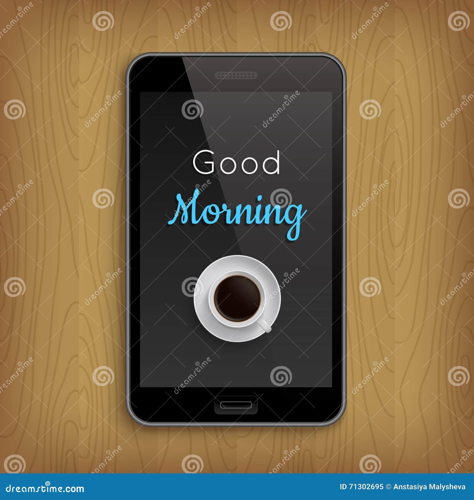 与咖啡杯的早晨好在电话