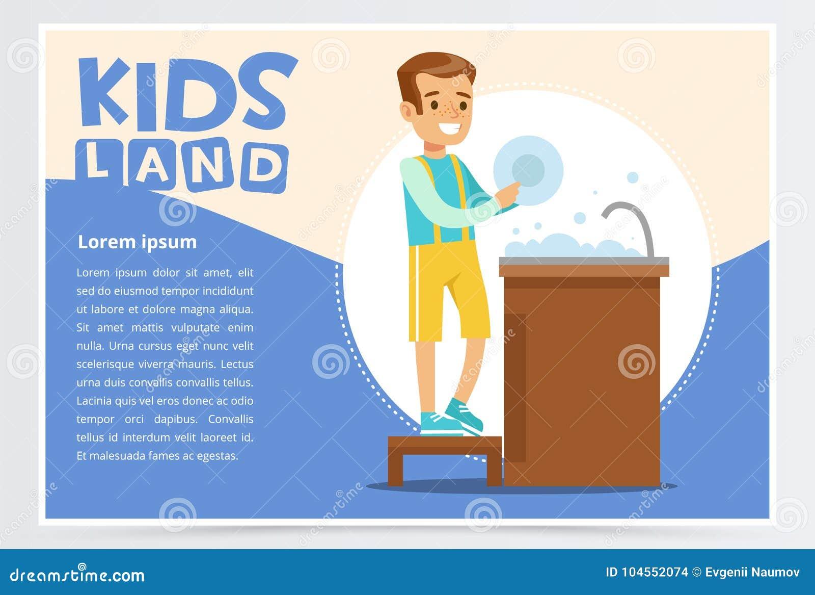与地方的创造性的蓝色卡片洗在轻拍的文本和逗人喜爱的男孩字符的盘子 做家庭清洁的孩子