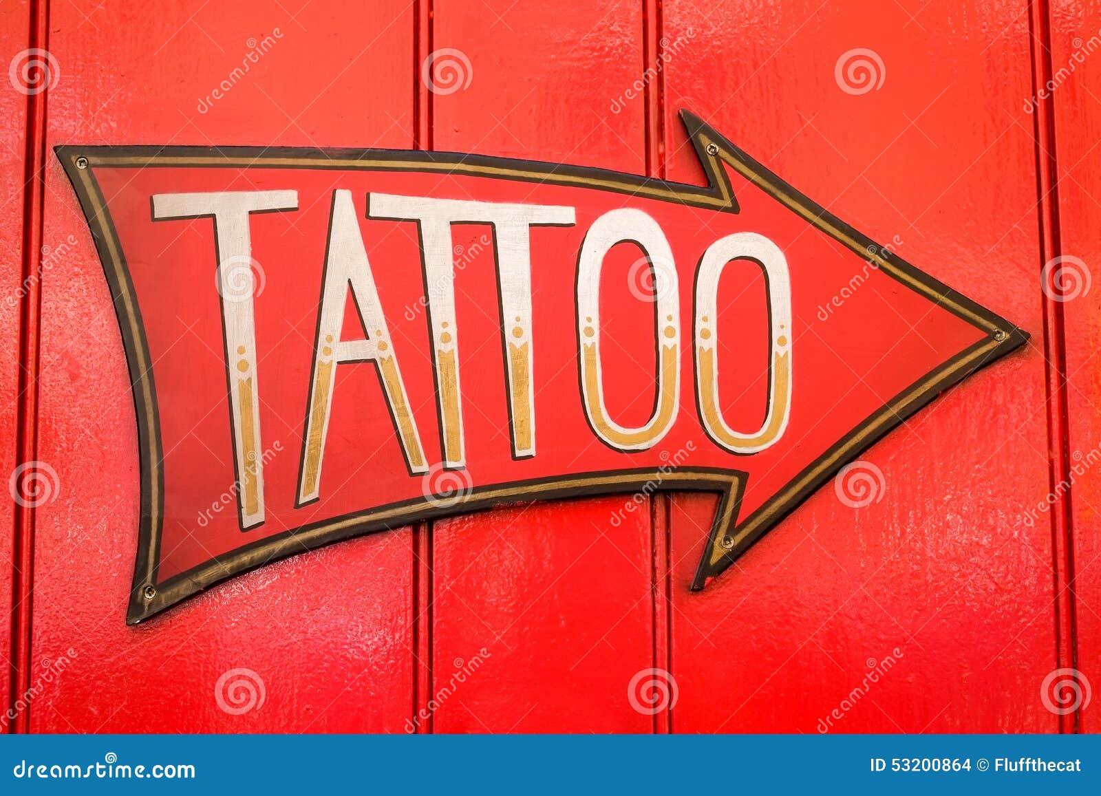 与大箭头的纹身花刺标志