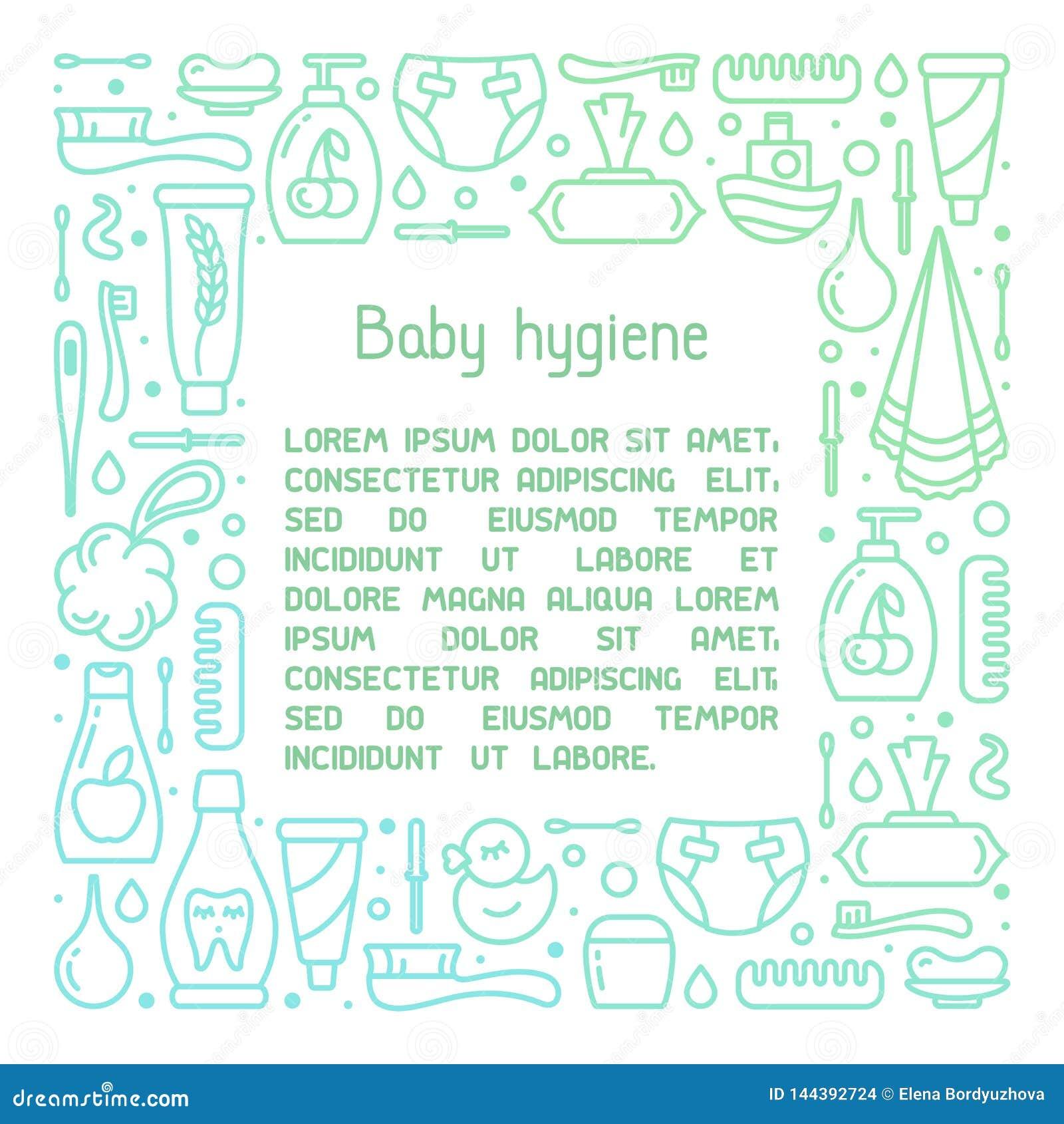 与婴孩卫生学辅助部件和样品文本的方形的框架概念