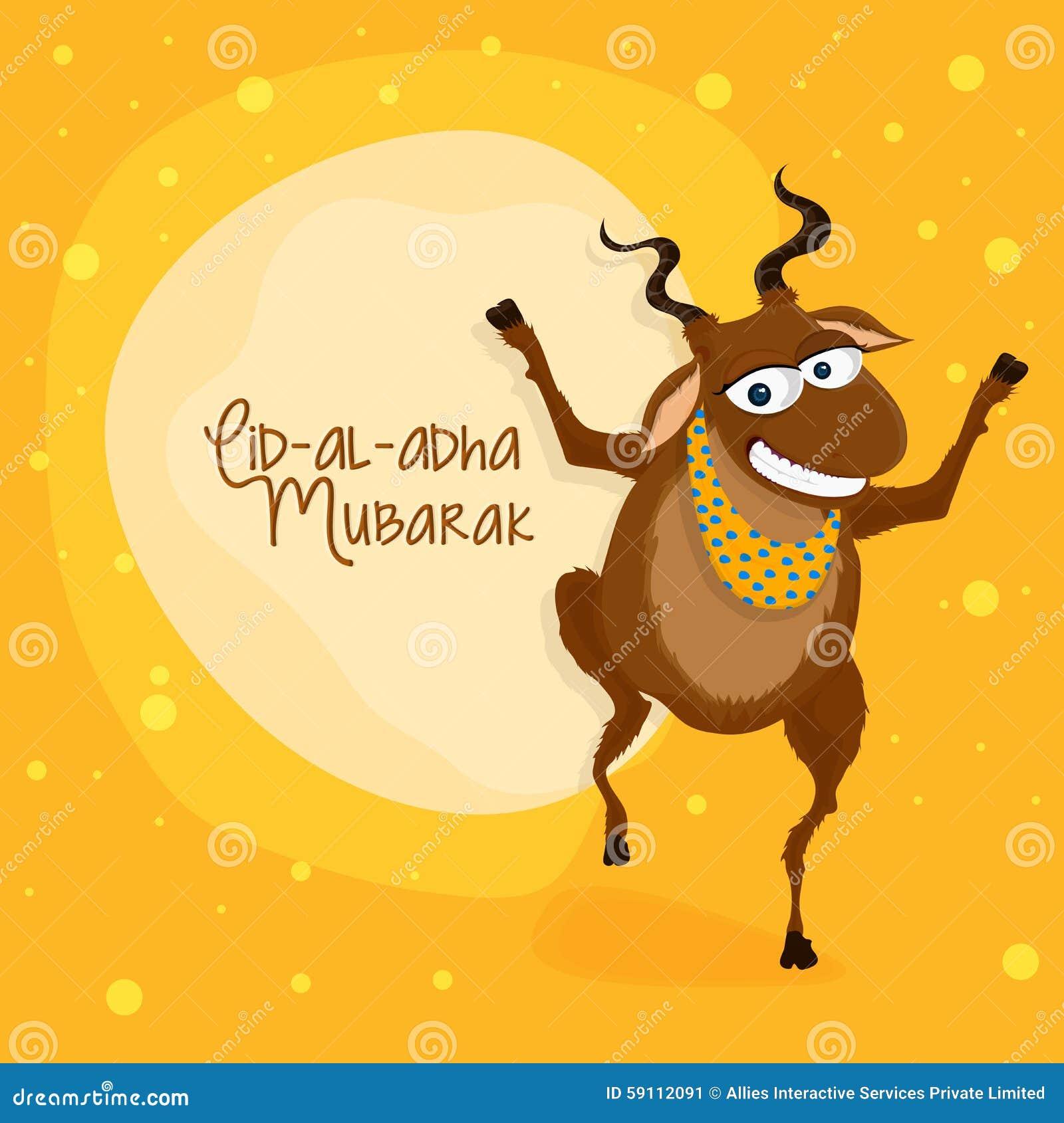 与山羊的Eid AlAdha庆祝
