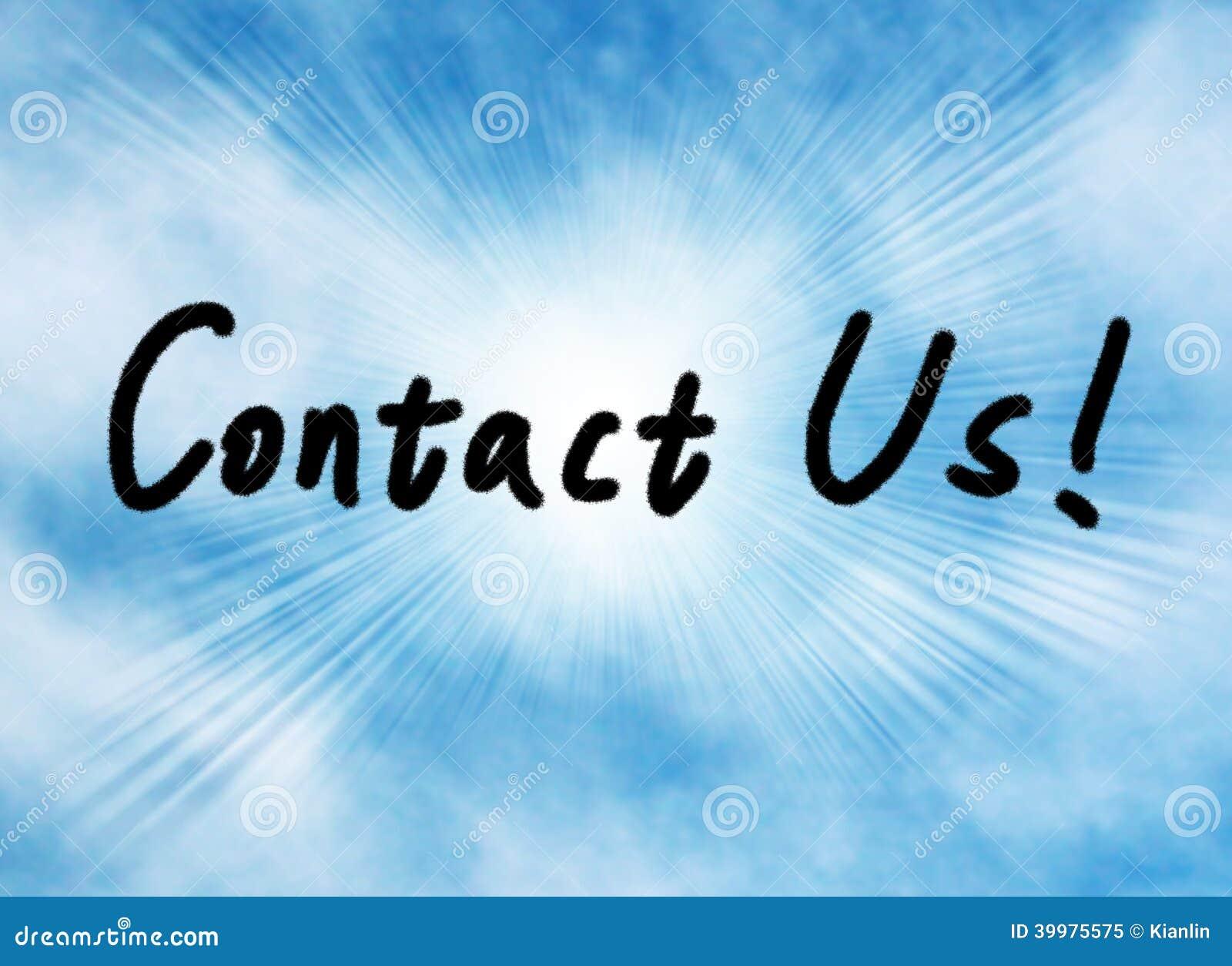 与我们联系!