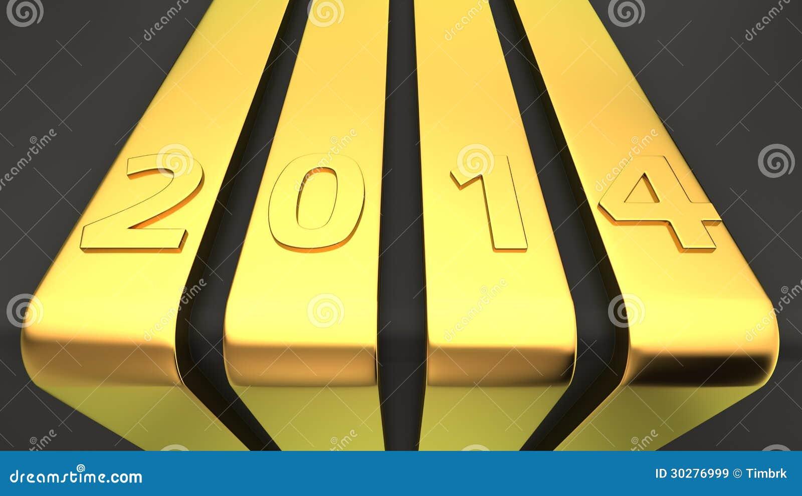金黄丝带2014年