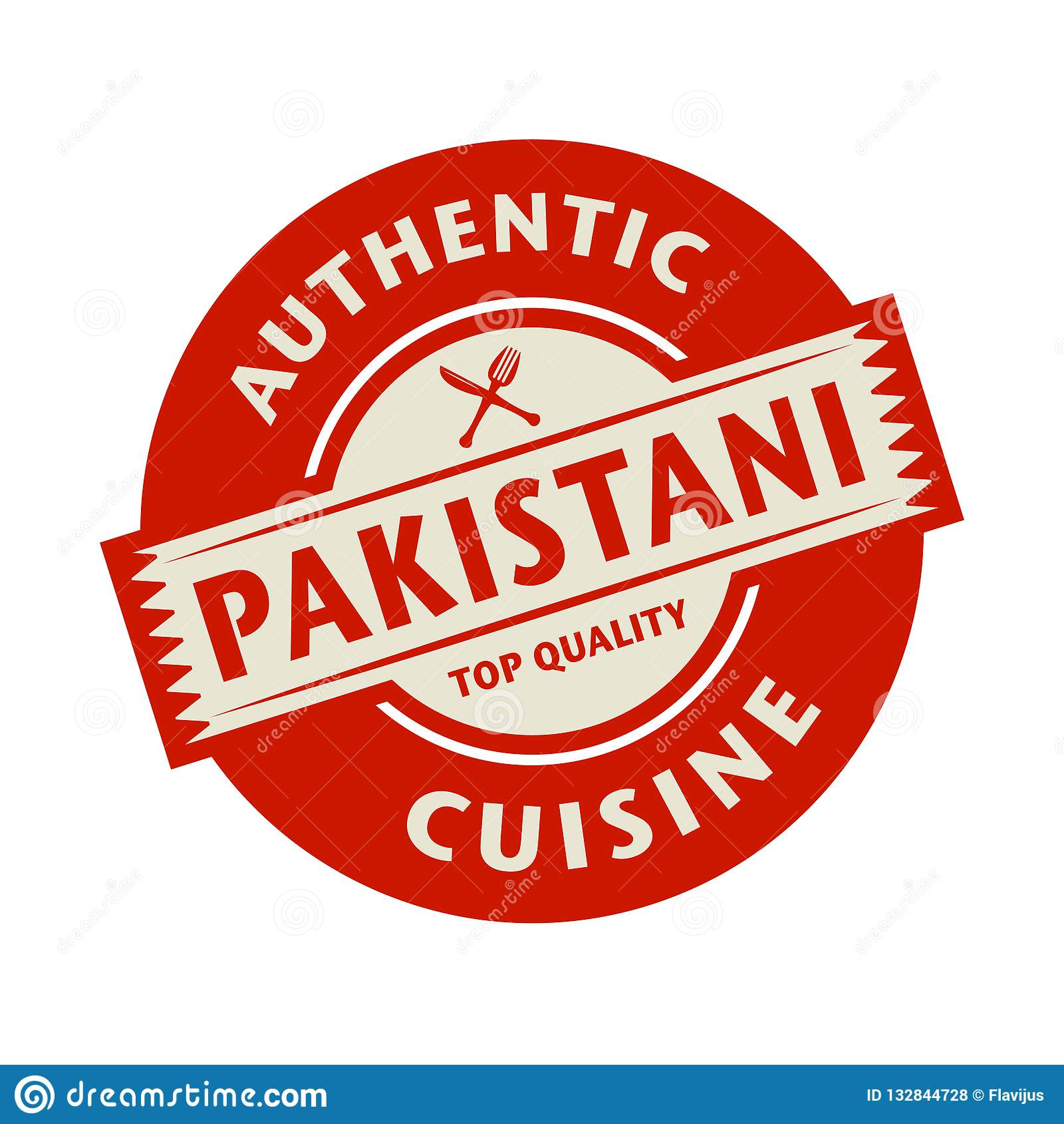 与文本地道巴基斯坦烹调的抽象邮票