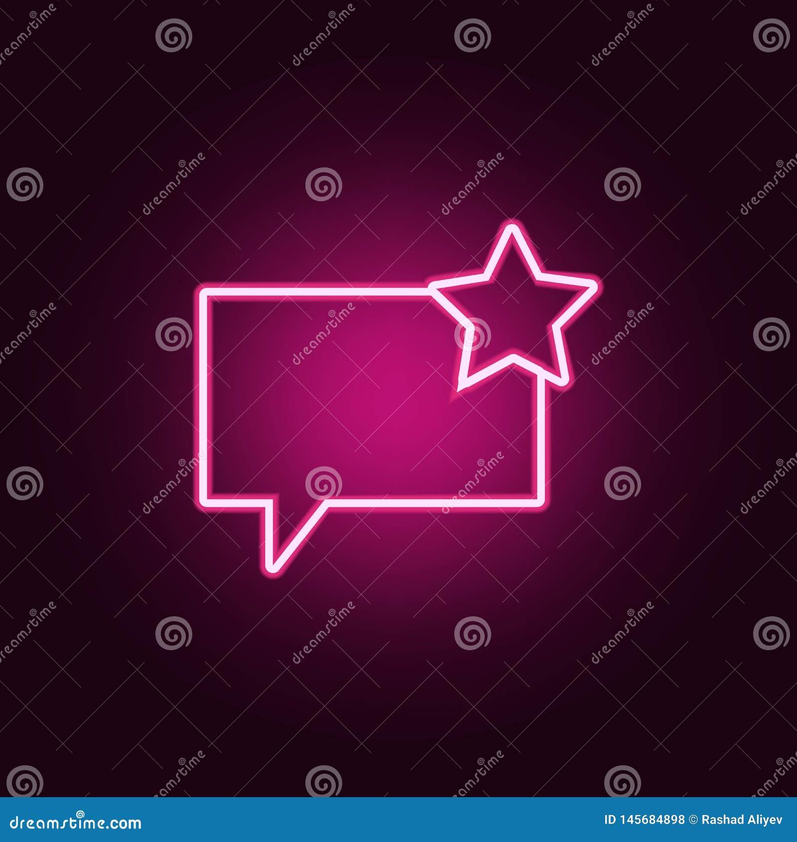 与星号象的通信泡影 r r
