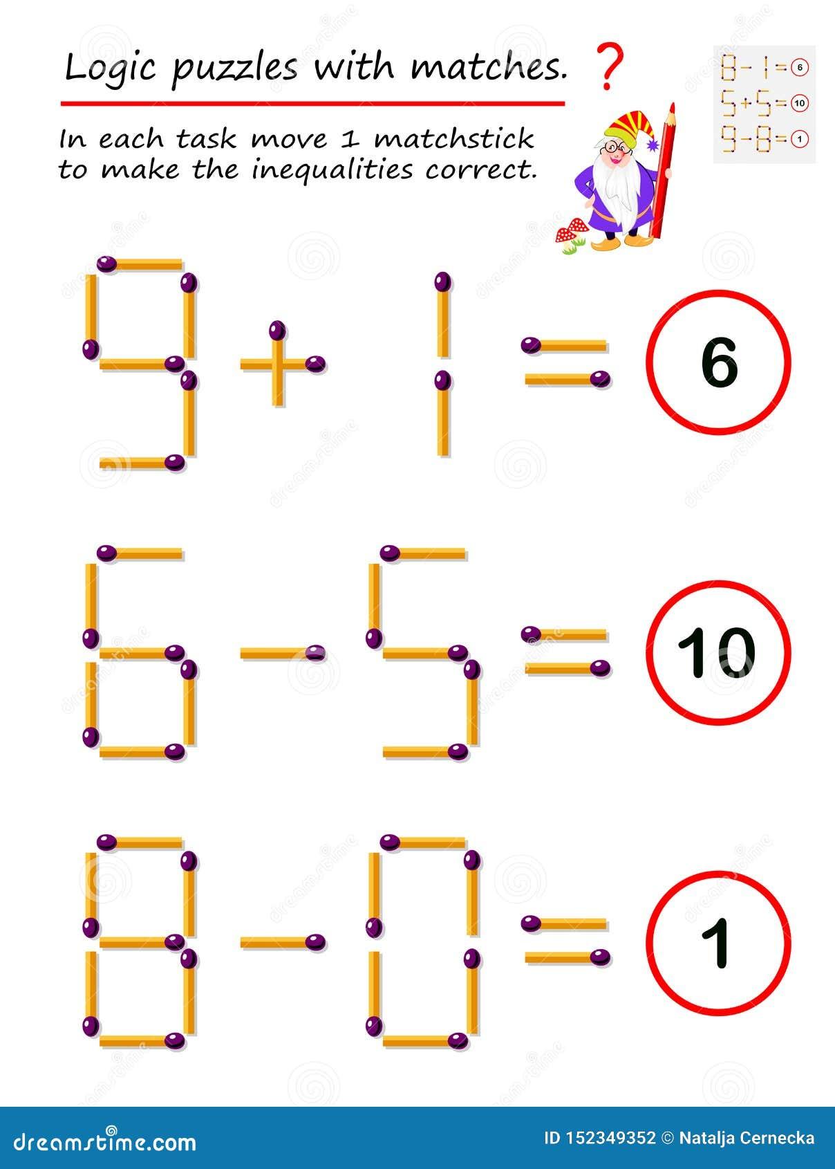 与比赛的逻辑难题比赛 在使不平等正确的每任务移动1火柴梗