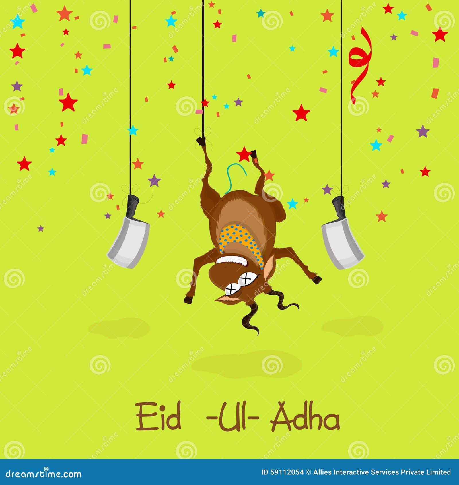 与砍刀的垂悬的山羊Eid UlAdha的