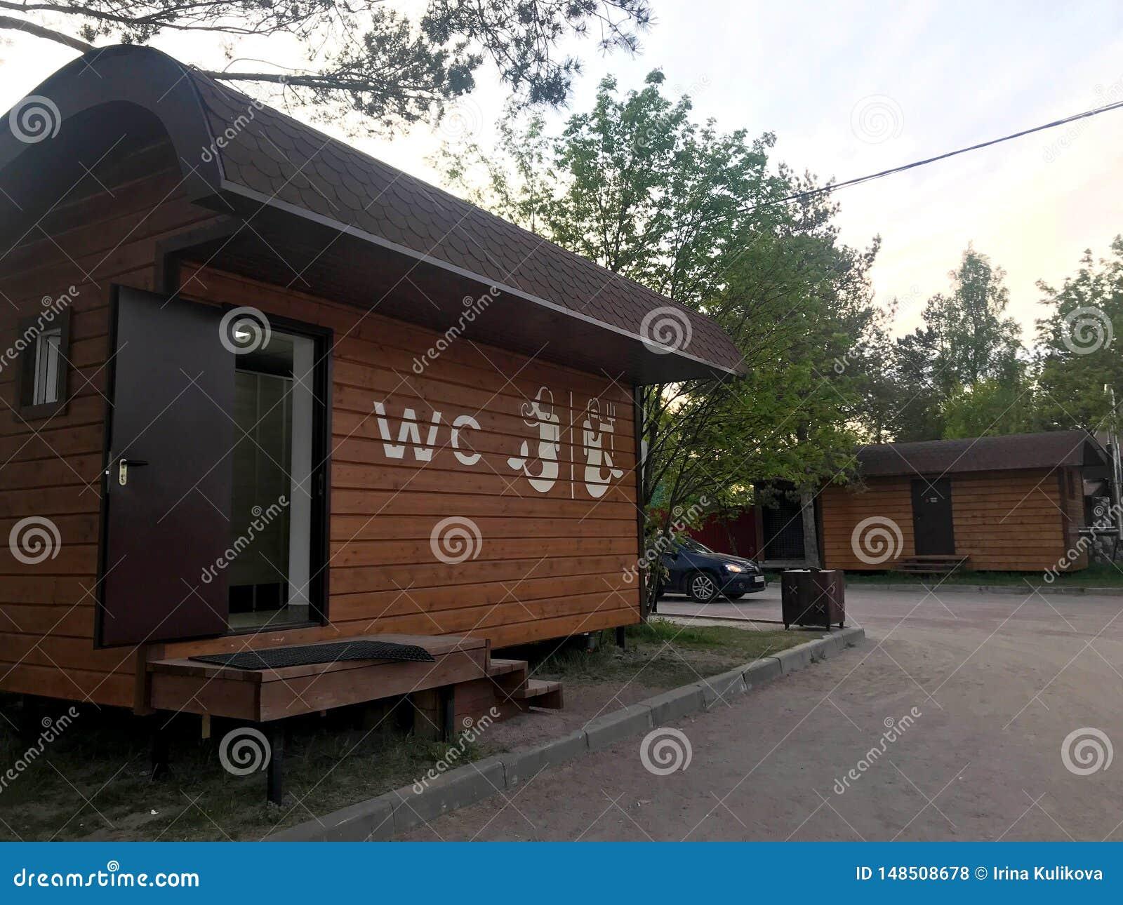与美人鱼标志的公共厕所作为路标