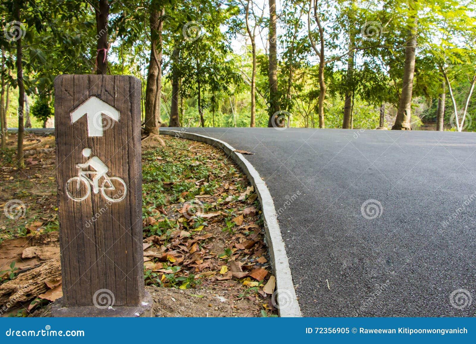 与自行车标志的自行车道