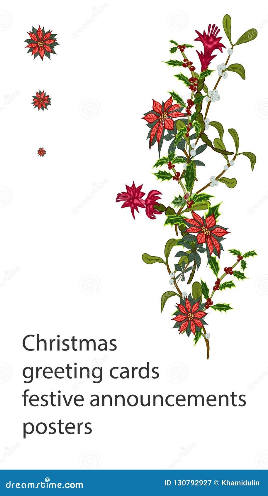 与花您的设计的,贺卡,欢乐公告的圣诞节模板