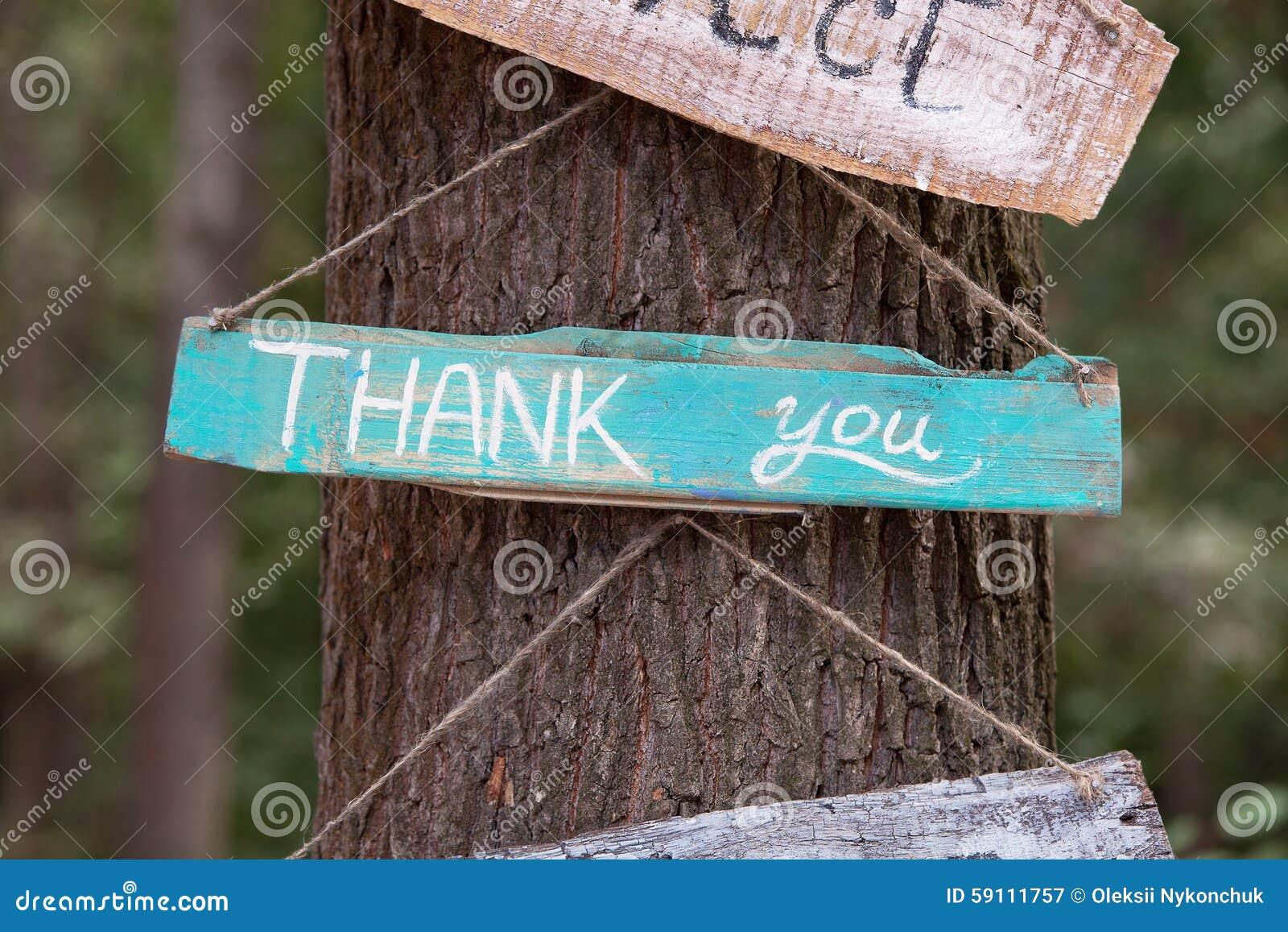 与词的一块木匾-谢谢