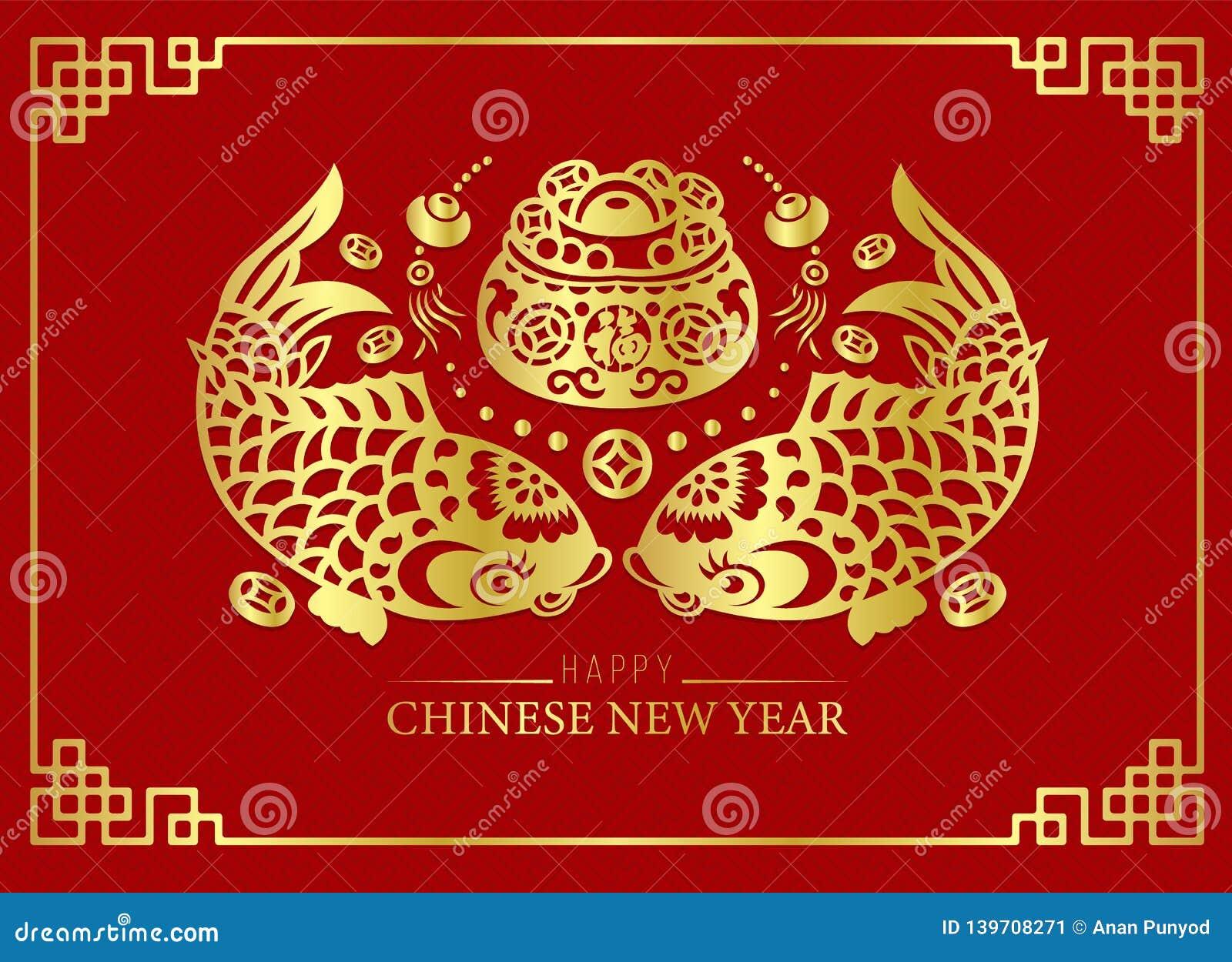 与金纸的愉快的春节贺卡切开了在红色背景传染媒介设计的幸运的双鱼和金钱袋子