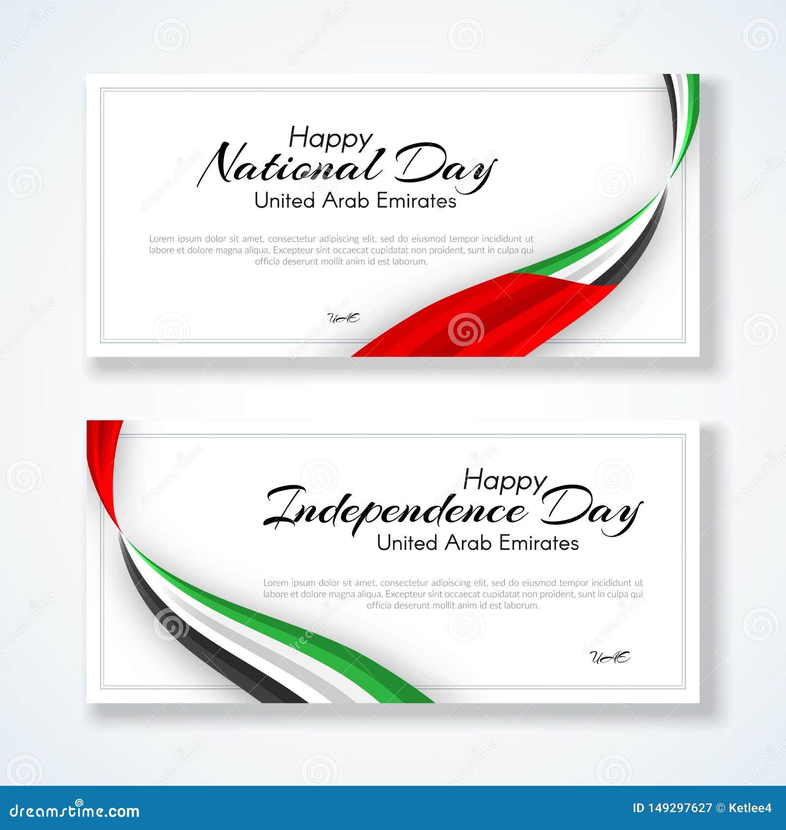 与阿拉伯联合酋长国阿拉伯联合酋长国的国旗的波浪丝带颜色的卡片有愉快的国庆节文本的