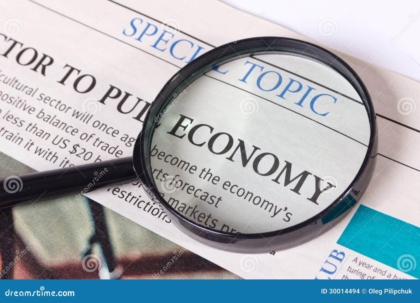 报纸经济文章