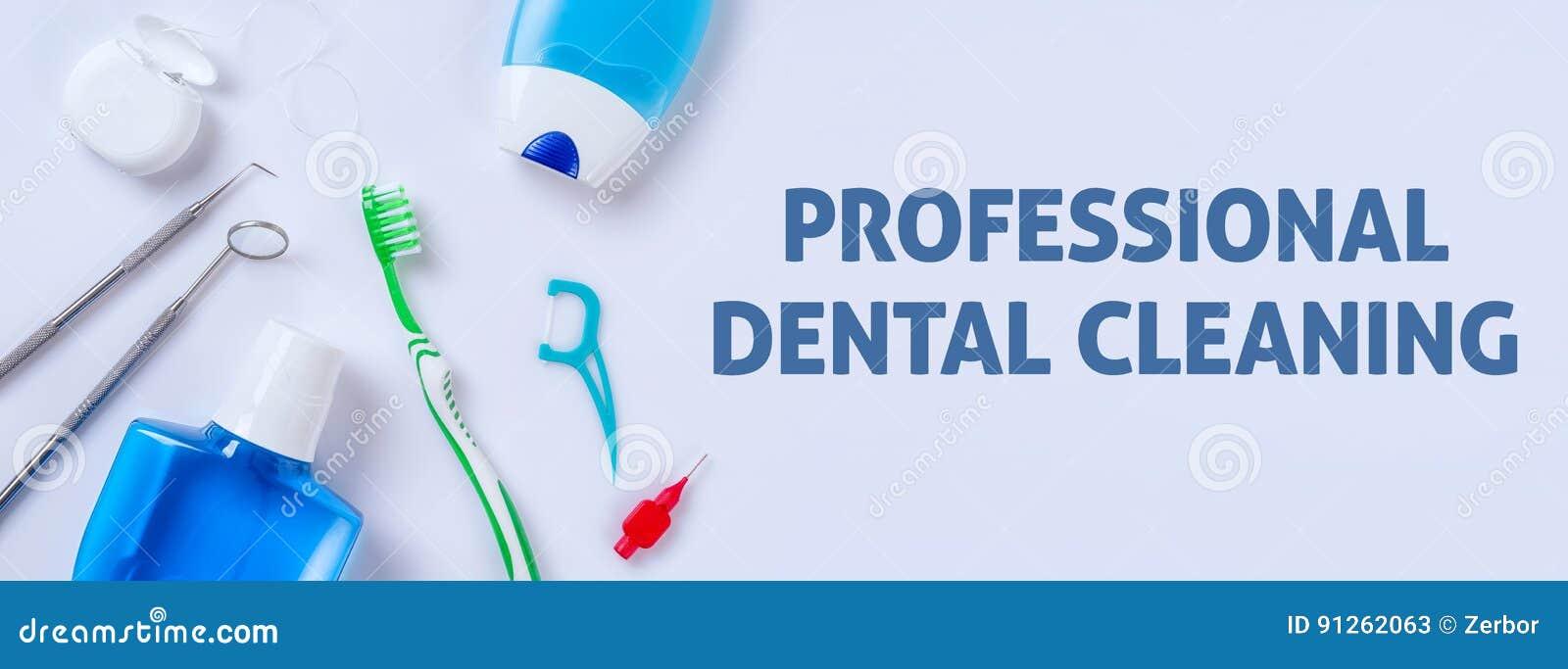 专业牙齿清洁