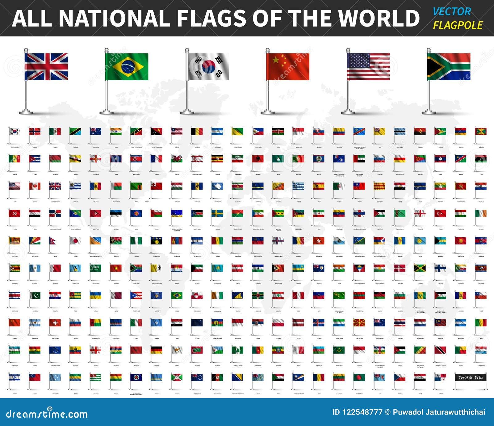 世界的所有国旗 与旗杆的现实挥动的织品和阴影设计 向量
