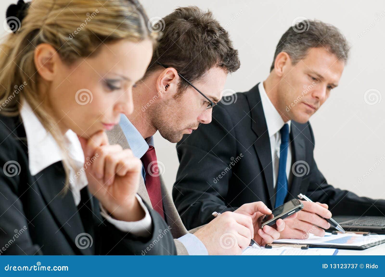 业务会议工作