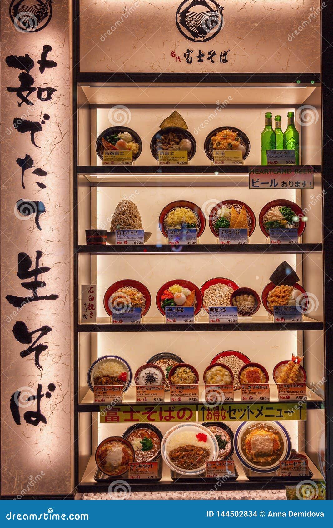 东京,日本,04 04 2017年 与日本料理模型的一间时髦的陈列室在入口的对餐馆