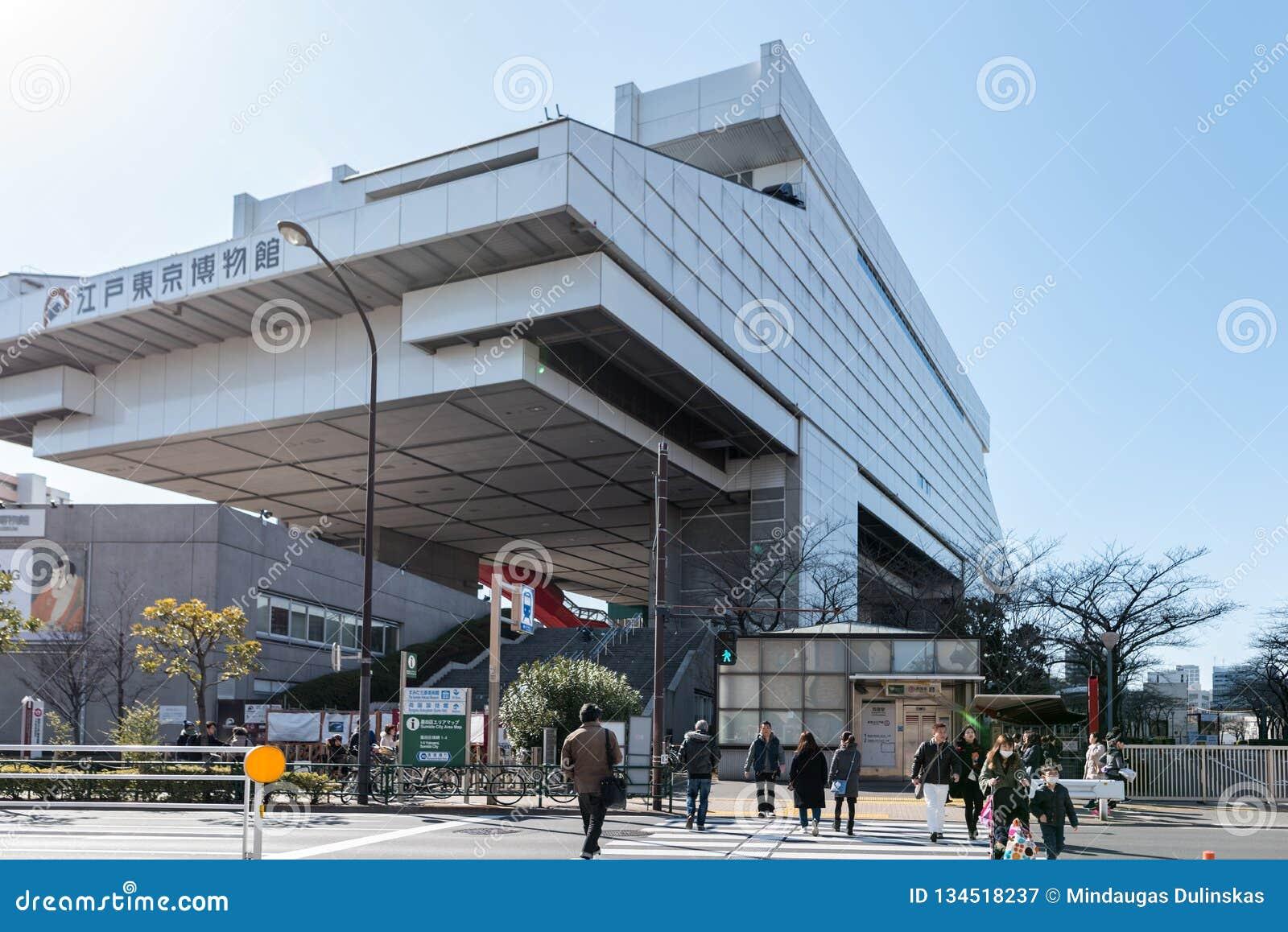 东京,日本- 2018年2月18日:全国现代艺术博物馆在东京,日本