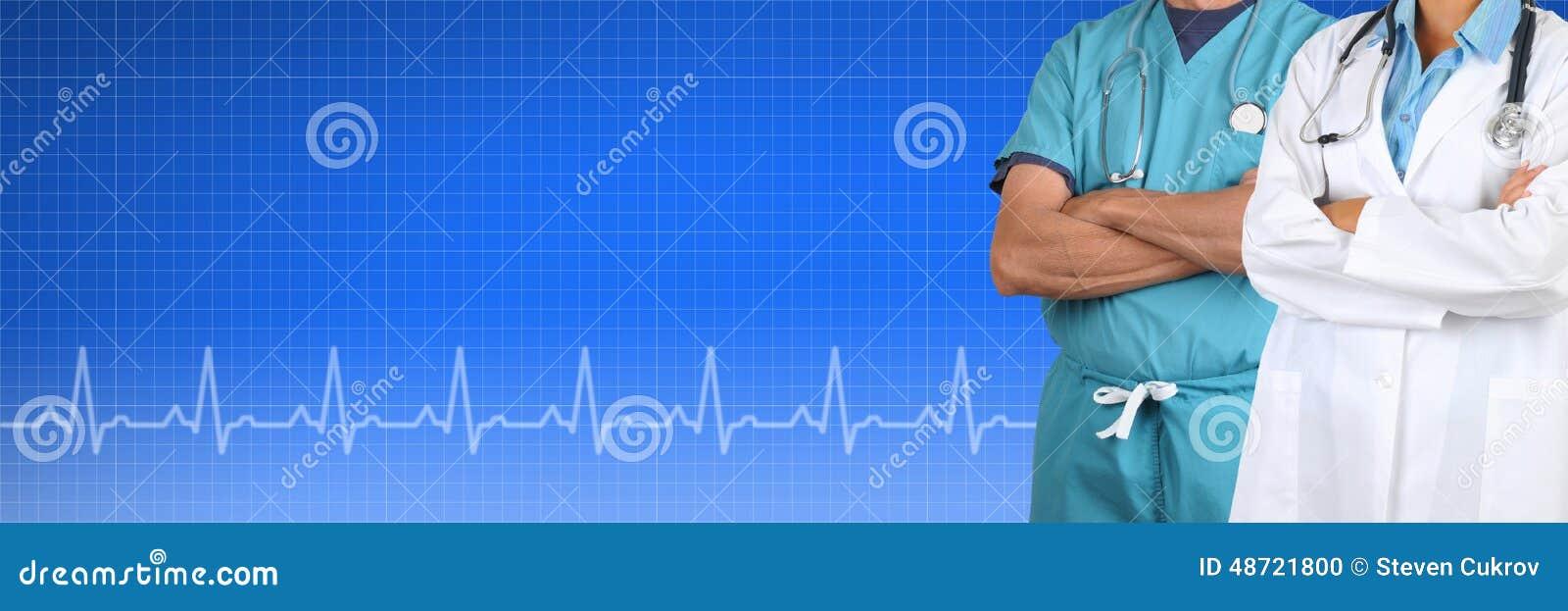 两医生Medical Banner