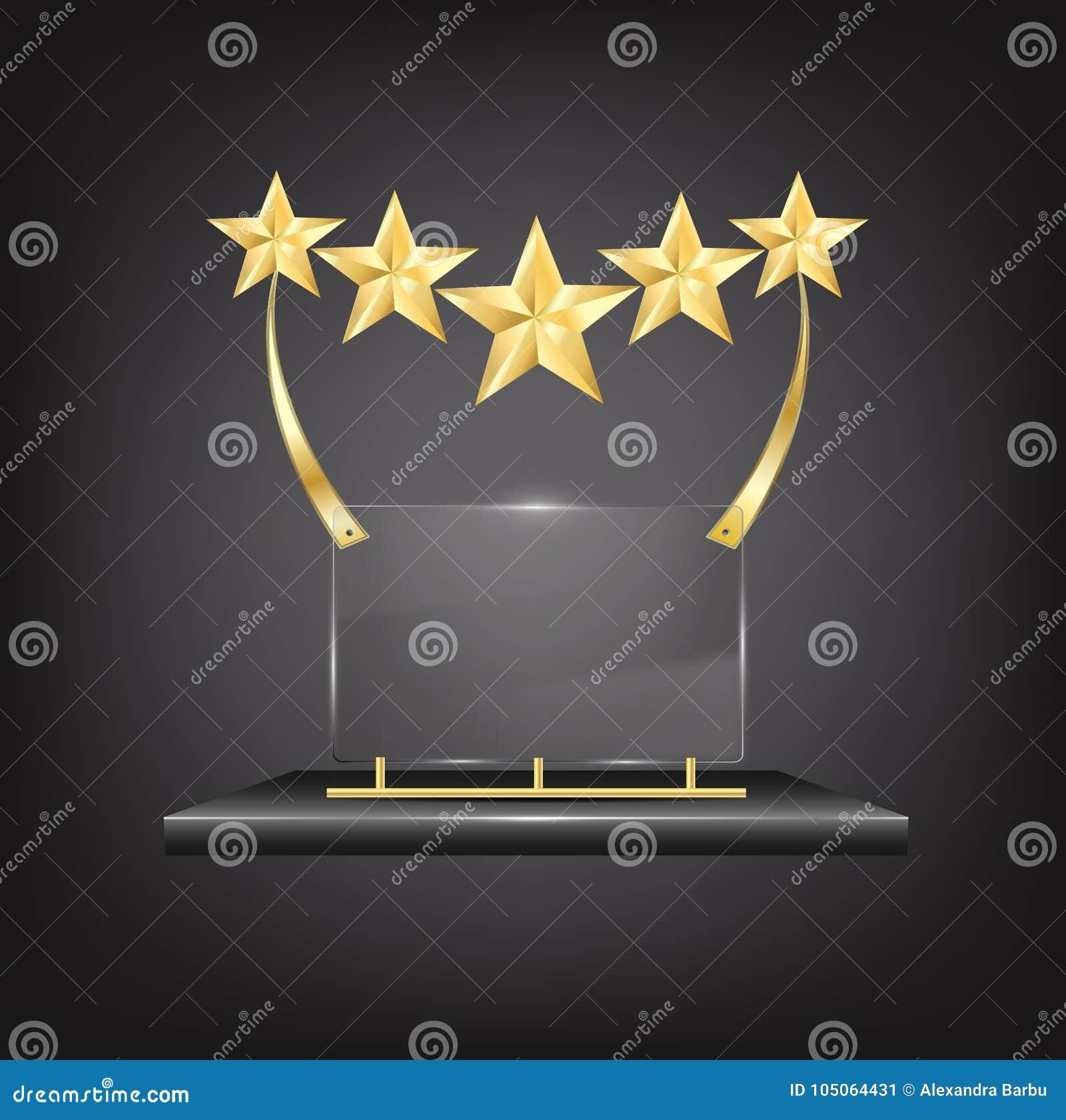 5个星金与名字板极的战利品奖