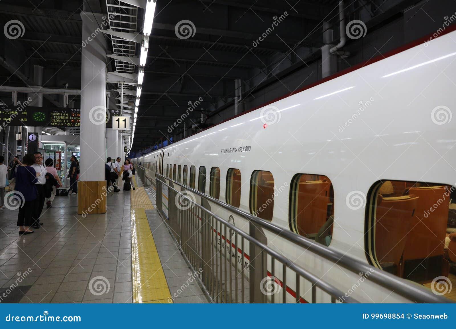 800个项目符号九州系列shinkansen培训