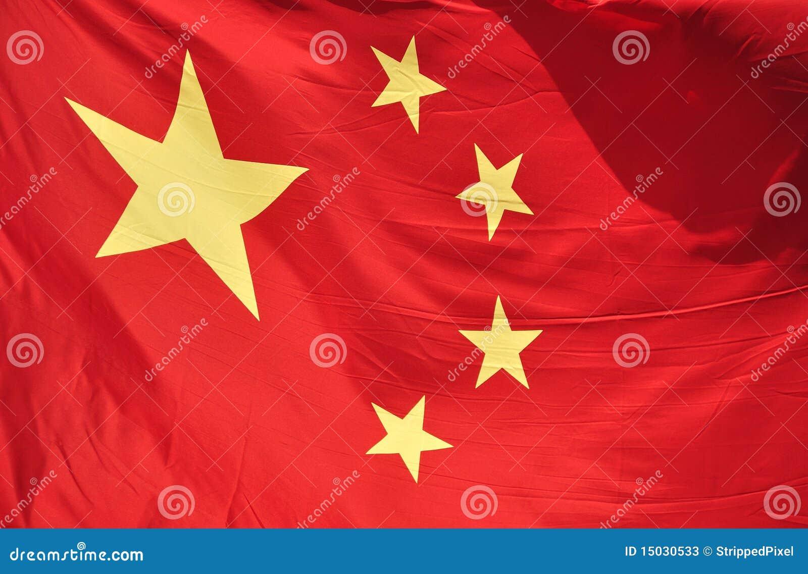 中国标志国民