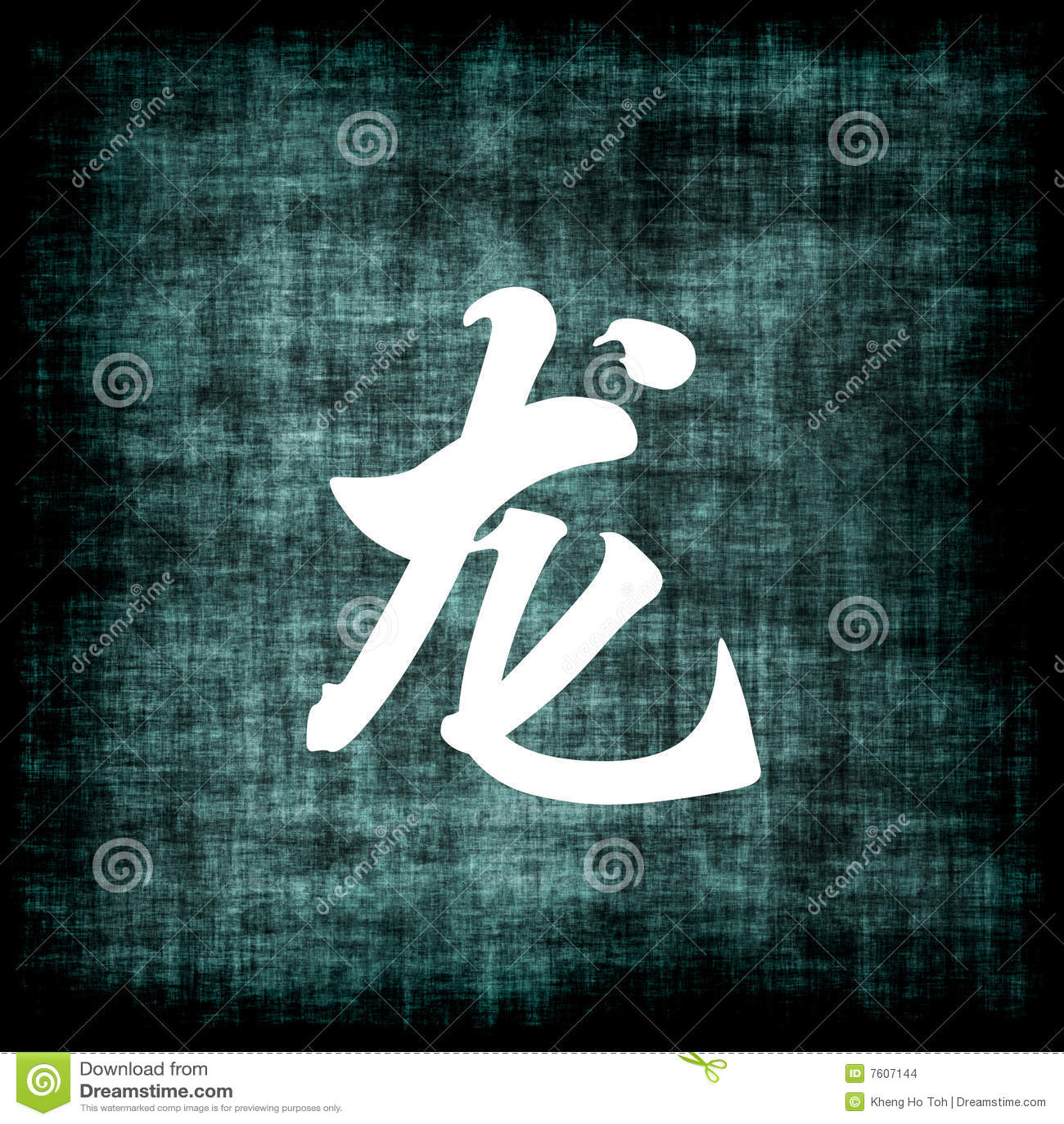 中国龙符号黄道带