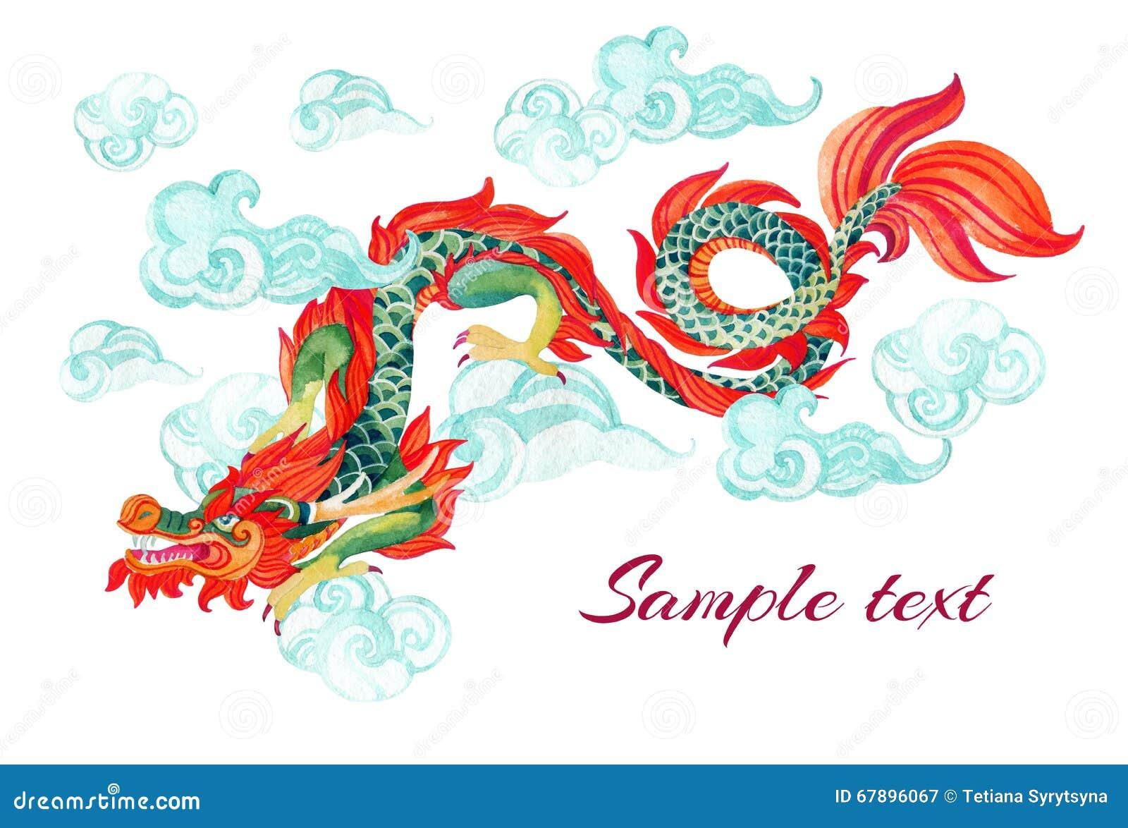 中国龙 亚洲龙例证