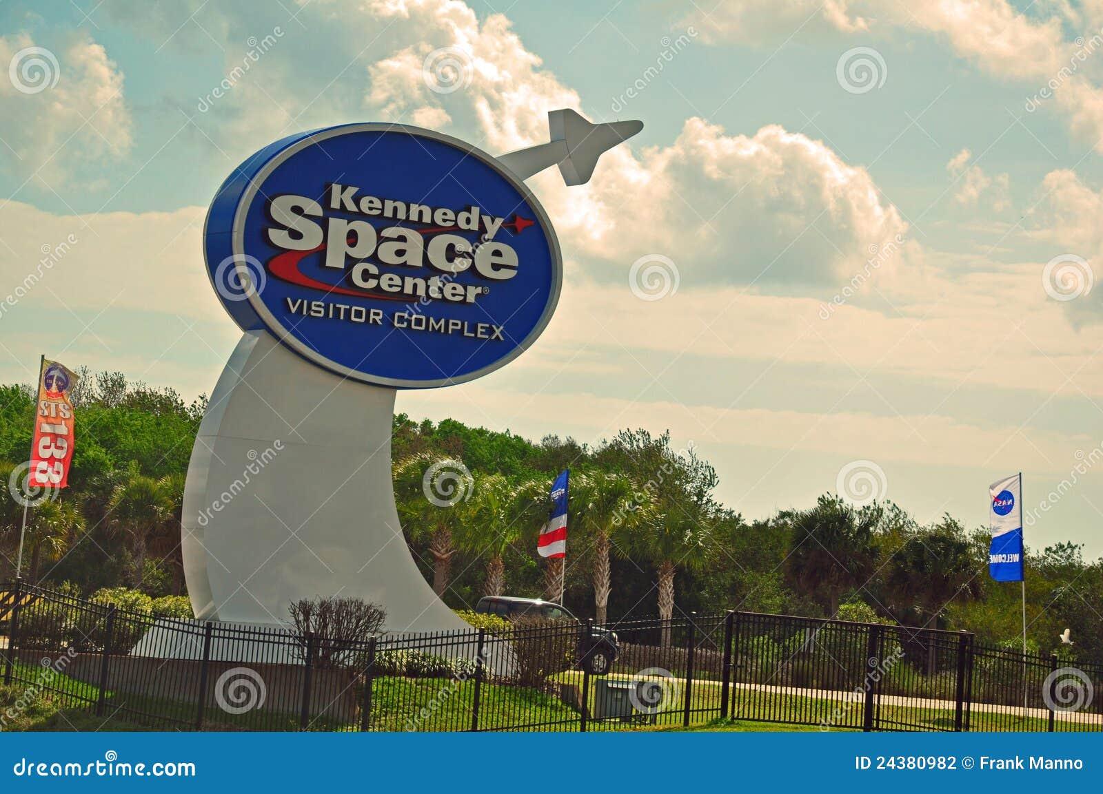 中心复杂肯尼迪空间访客