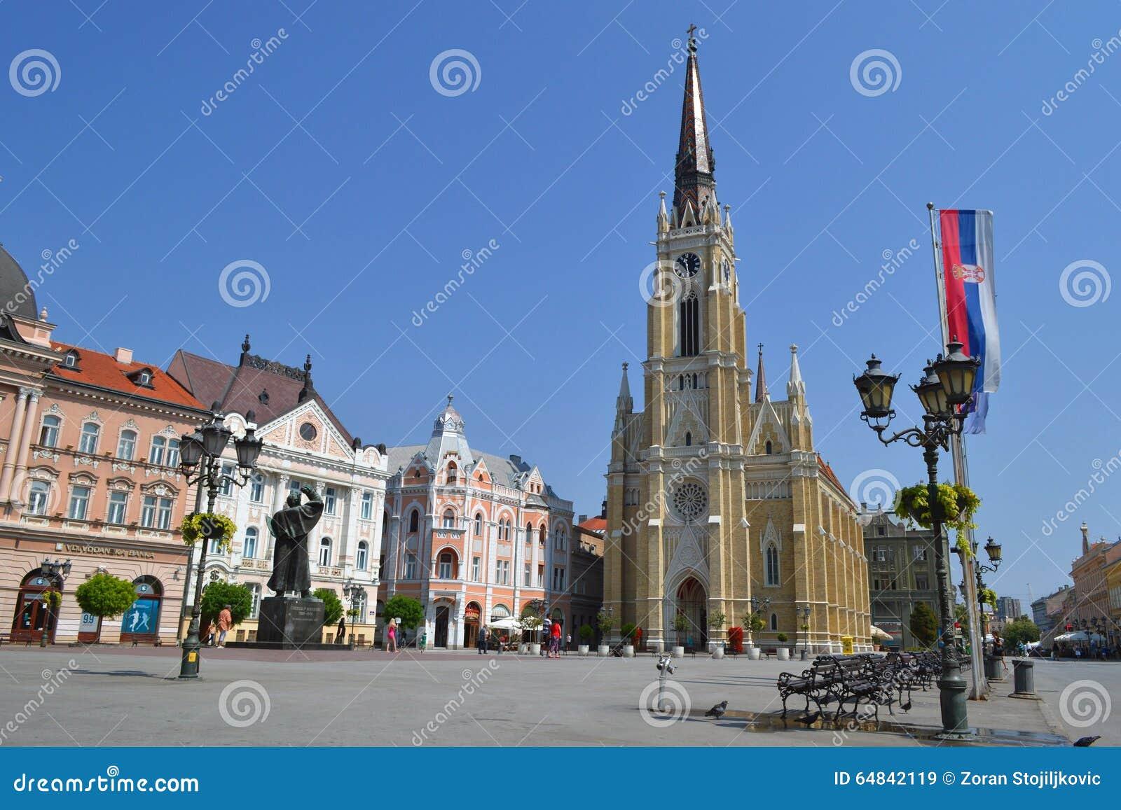 中心广场在诺维萨德