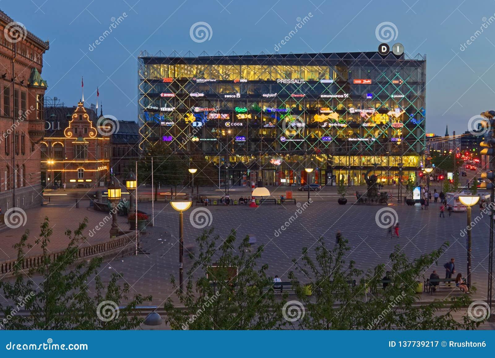 丹麦产业大厦和商标
