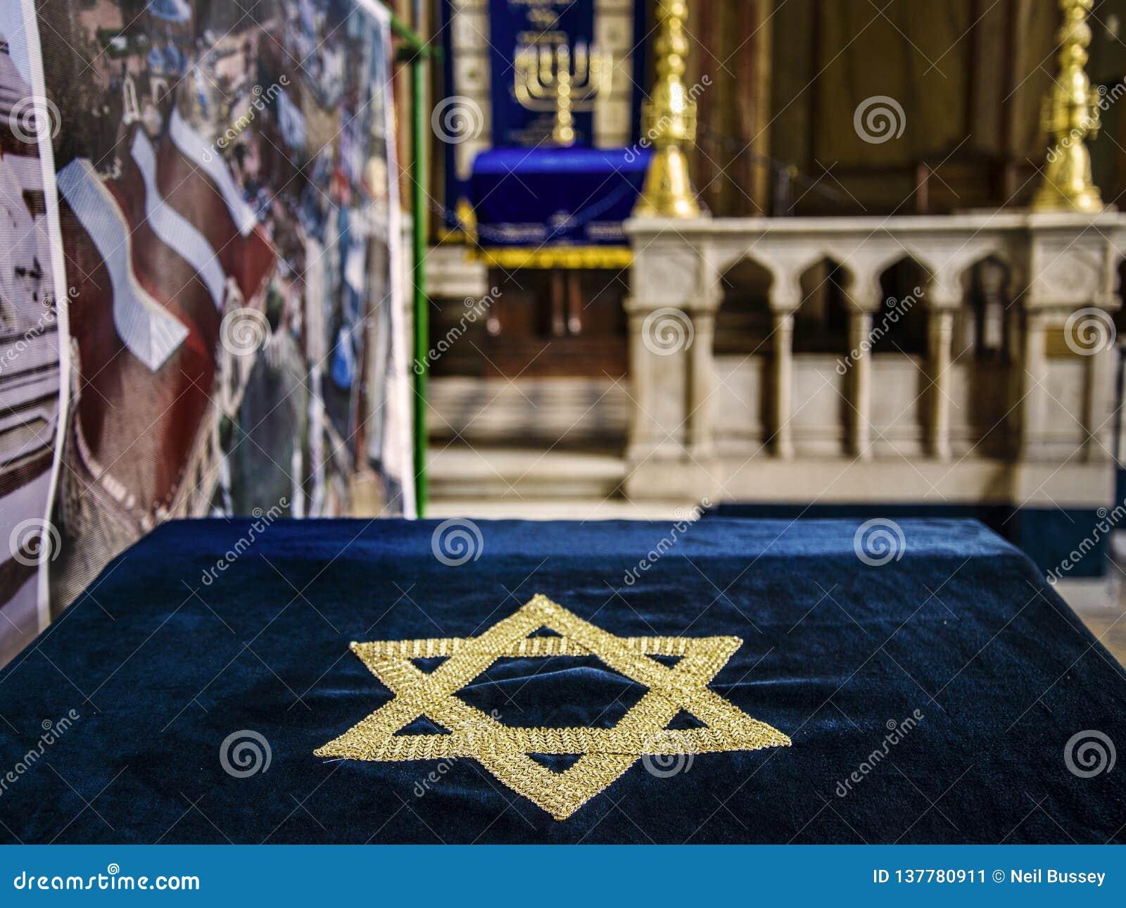 主要犹太教堂的内部在索非亚,保加利亚
