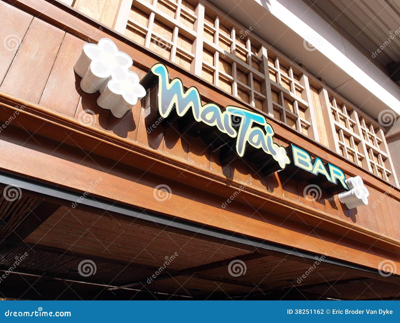 举世闻名的Mai Tai酒吧签到丙氨酸Moana购物中心