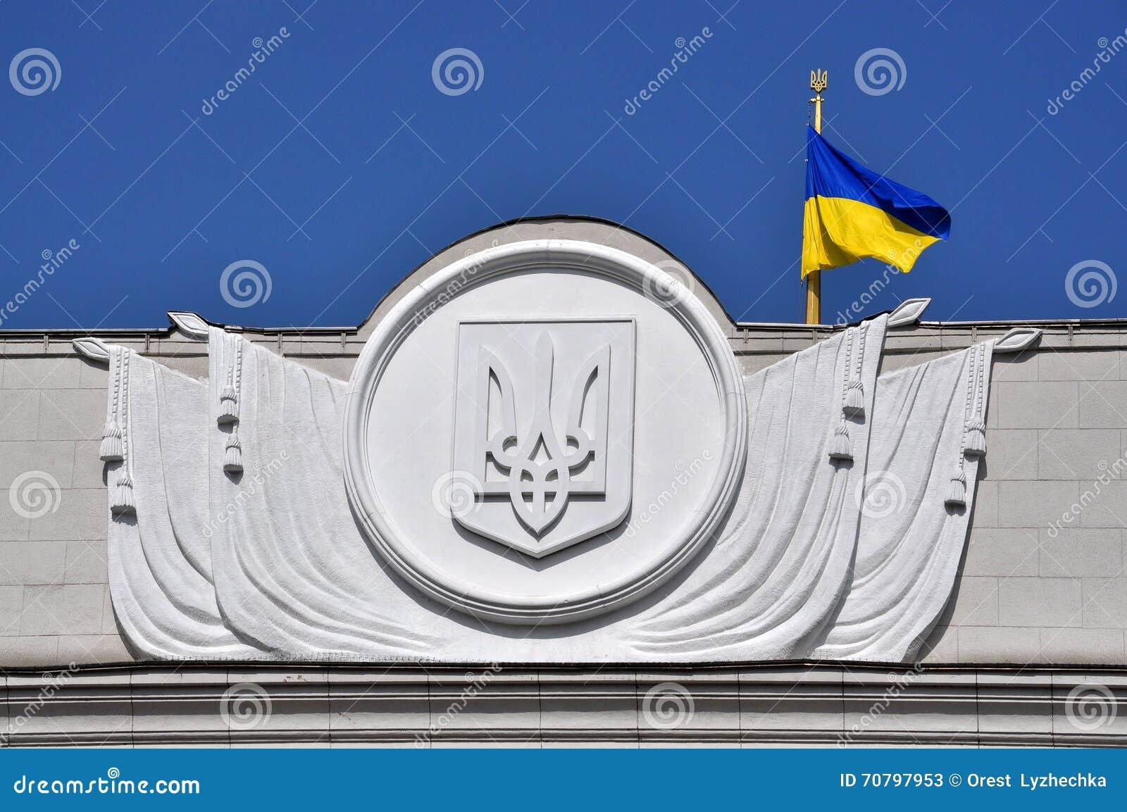 乌克兰的小象征