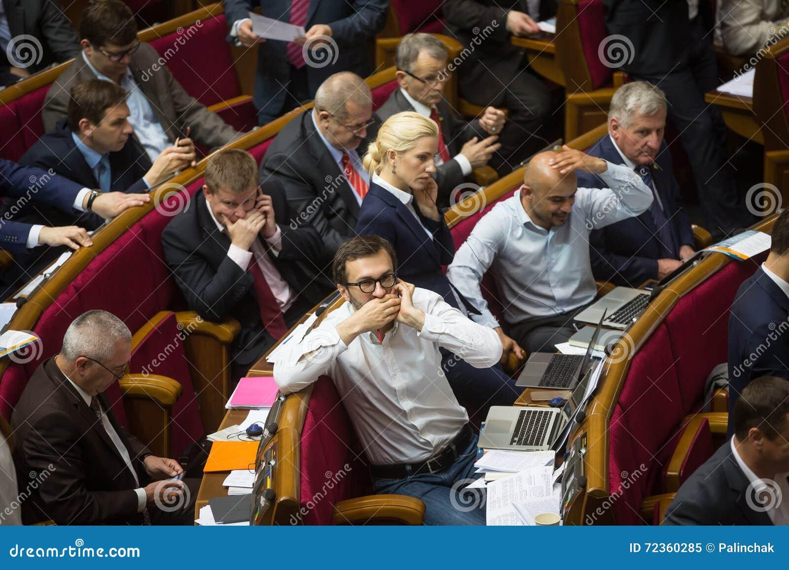 乌克兰的Verkhovna Rada的会议