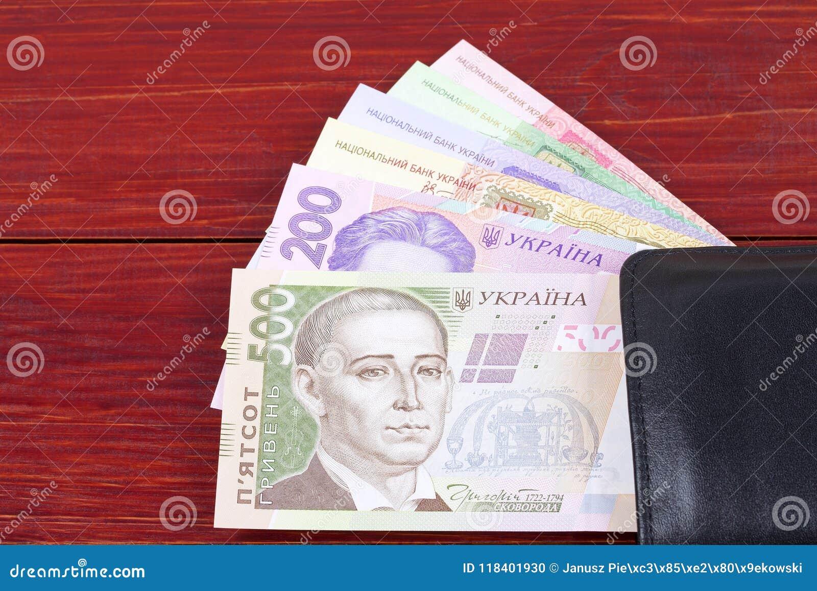 乌克兰金钱在黑钱包里