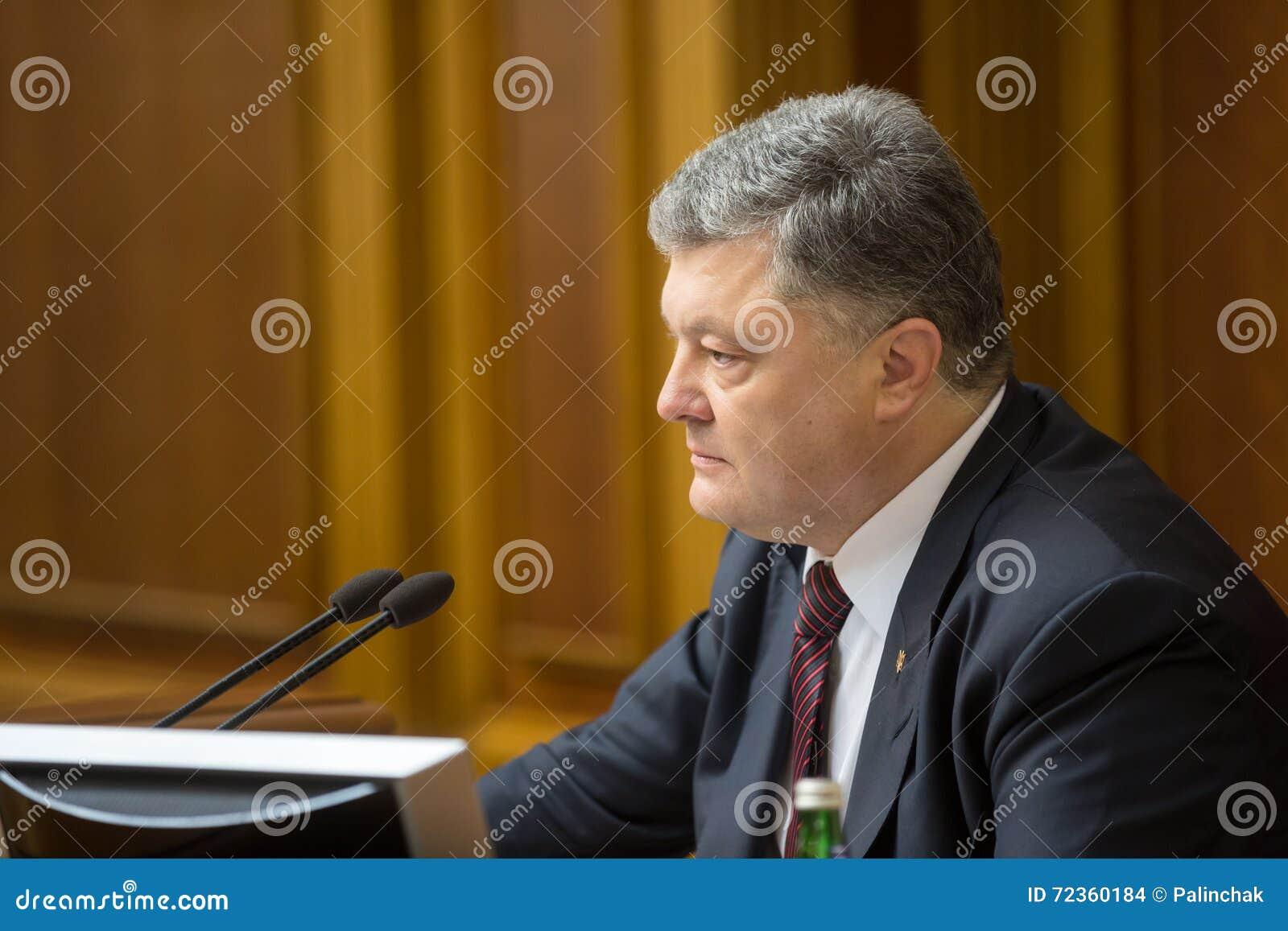 乌克兰总统Petro波罗申科