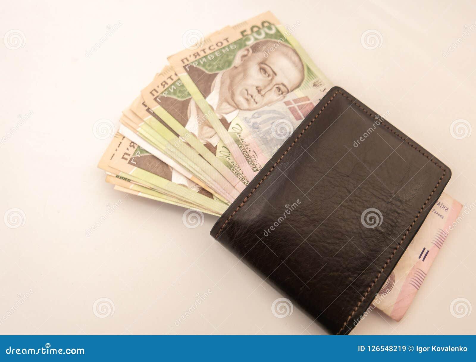 乌克兰hryvnia金钱在小包在
