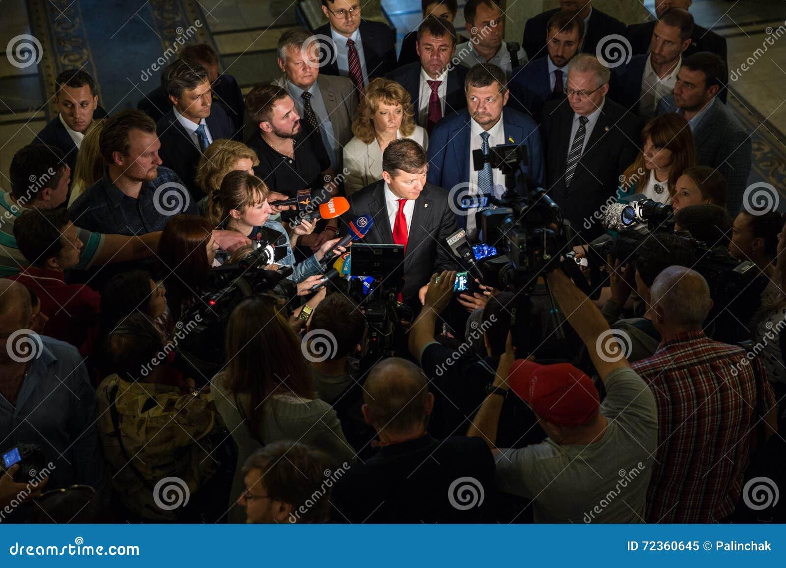 乌克兰Oleg Lyashko的激进党的领导人