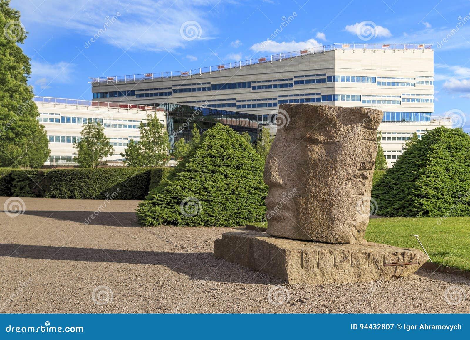 乌普萨拉,瑞典大学