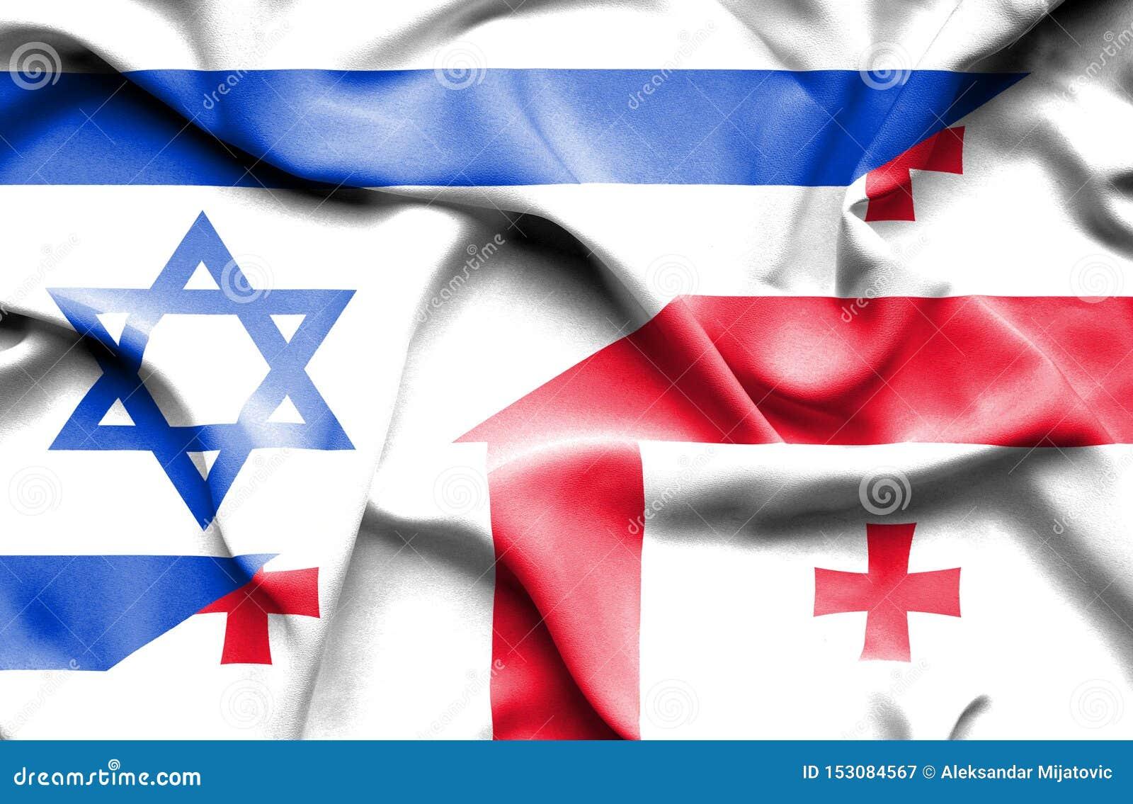 乔治亚和以色列的挥动的旗子