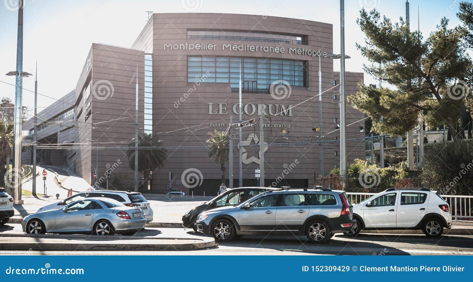 乔鲁姆的建筑细节,会议中心和歌剧柏辽兹在蒙彼利埃,法国
