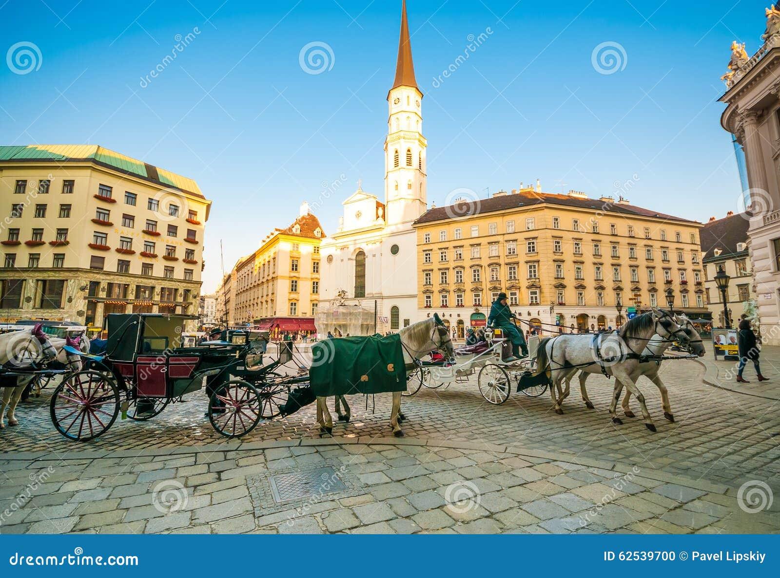 维也纳,奥地利- 2015年10月19日:传统古板的f