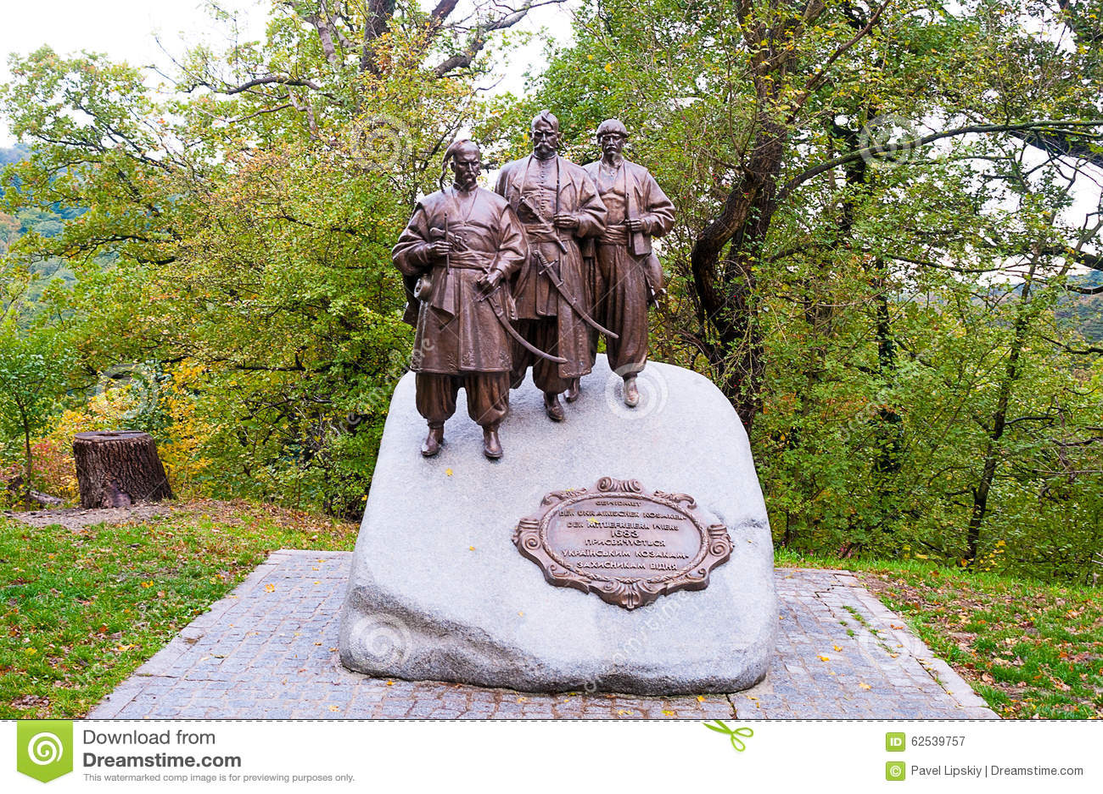 维也纳,奥地利- 2015年10月18日:对乌克兰语Cossac的纪念碑