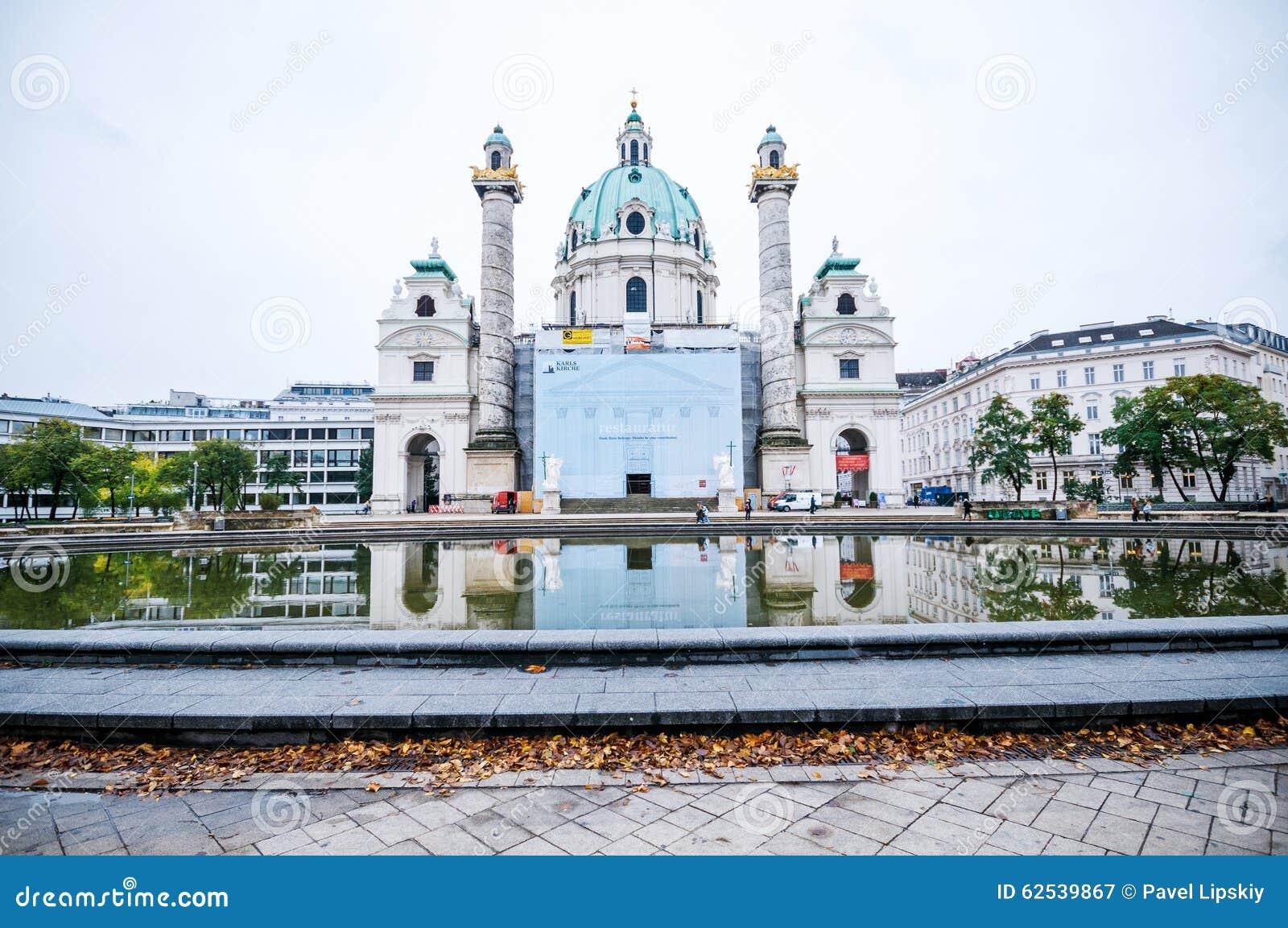 维也纳,奥地利- 2015年10月20日:著名圣查尔斯看法