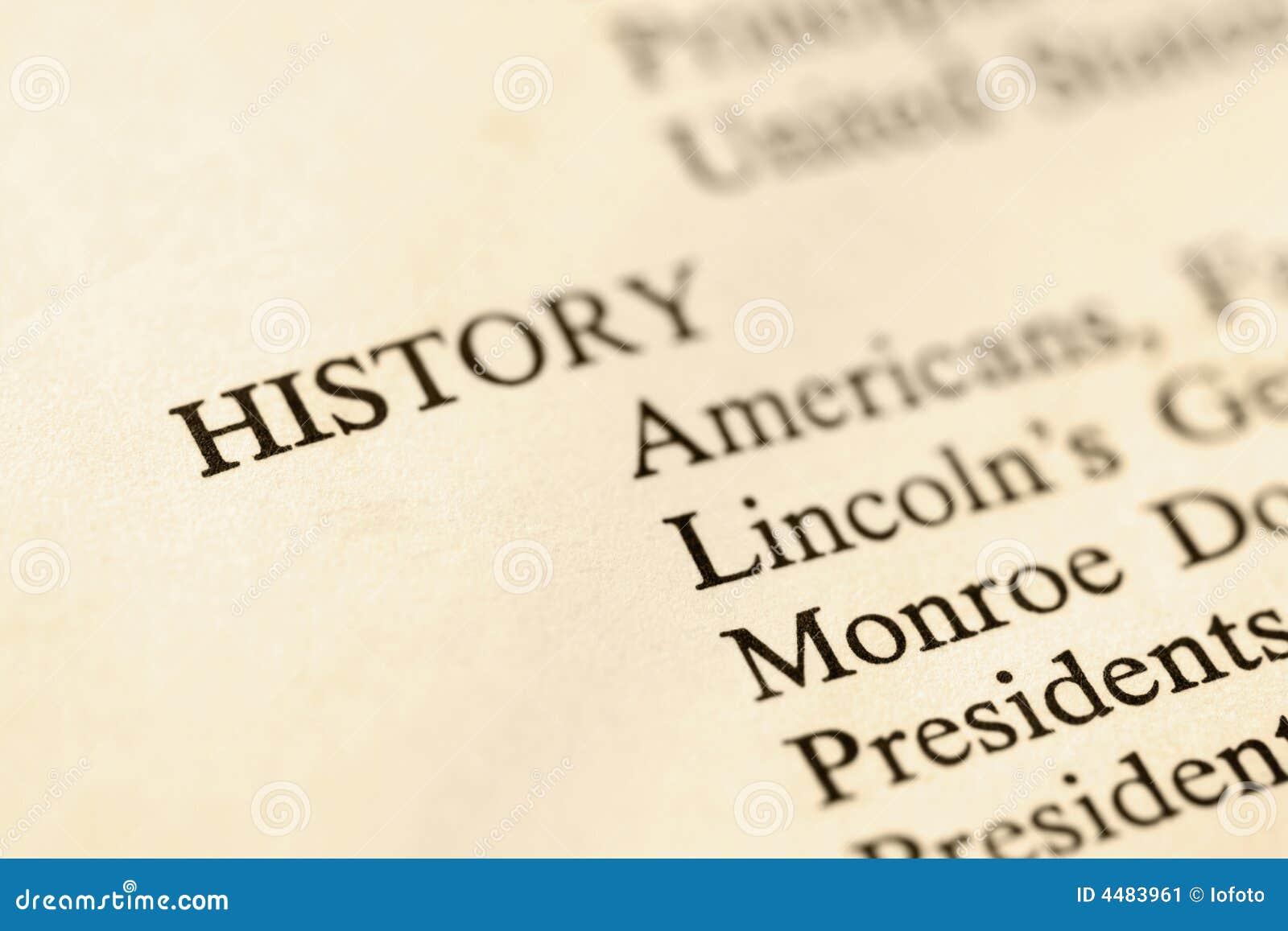 书历史记录页