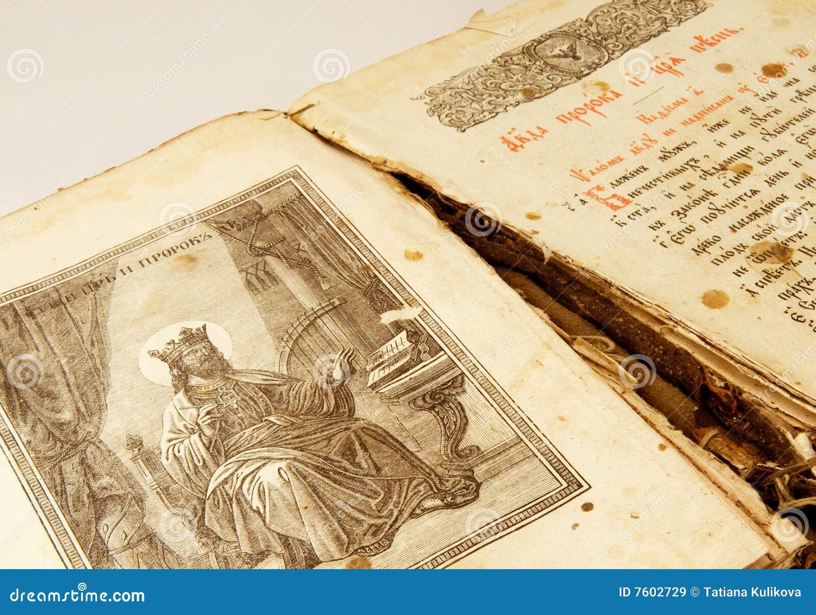 书基督徒斯拉夫语字母老